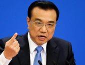 رئيس وزراء الصين يؤكد سعى بلاده لإبقاء العمليات الاقتصادية فى نطاق معقول