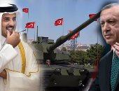 """الصحافة العالمية اليوم: مطالبات بروما بإعادة السفير الإيطالى لمصر فى أقرب وقت.. تصاعد التوتر بين قطر وجيرانها لدعمها الجماعات المتطرفة.. وقاعدة """"إنجرليك"""" ورقة أردوغان لابتزاز ألمانيا"""
