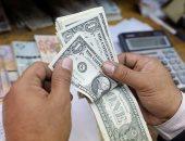 سعر الدولار اليوم الأحد 20-1-2019