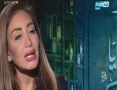 حيثيات براءة ريهام سعيد من تهمة خطف الأطفال: معدة البرنامج سعت للشهرة