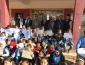 بالصور ..رئيس مدينة أبورديس يكرم 33 تلميذ من الأوائل