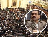 النائب تادرس قلدس: قانون الجريمة الإلكترونية مشاركة للدولة فى حربها ضد الإرهاب