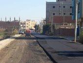 """أهالى """"كسفريت"""" بالإسماعيلية يطالبون بمكتب بريد وإسعاف ورئيس القرية: قريبا"""