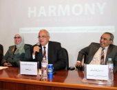 """رئيس جامعة طنطا يفتتح الملتقى العلمى """"تناغم"""" بكلية الصيدلة"""