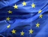 المفوضية الأوروبية تصرف 201 مليون يورو لإنعاش الاقتصاد فى الدنمارك