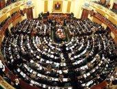 البرلمان يوافق على مادة السماح بحضور وكيل خاص نيابة عن المتهم بجناية