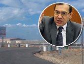 وزير البترول: سعر برميل النفط خلال الموازنة المقبلة من 55 لـ60 دولارا