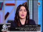 وفاء عامر: مبارك قال مستعد اتحبس مدى الحياة لو هيدخل مصر 70 مليار