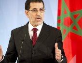 المغرب يتعهد بإستراتيجية ضد أعمال العنف بحق النساء