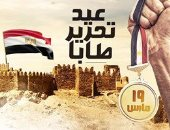 وزير الأوقاف ومحافظ جنوب سيناء يفتتحان 5 مساجد فى ذكرى استرداد طابا