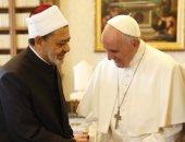 بدء لقاء القمة بين شيخ الأزهر والبابا فرانسيس بالفاتيكان
