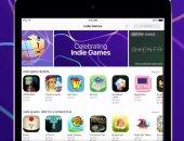 أبل تكثف جهودها لتنظيف App Store .. وتزيل مئات الآلاف من التطبيقات