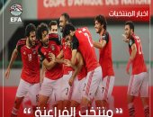 الإعلان عن جاهزية ملعب تدريبات منتخب مصر فى الشيشان خلال كأس العالم