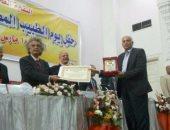 """""""أطباء مصر"""" تكرم طبيبين متميزين من بنى سويف"""
