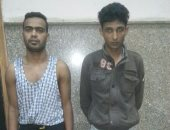 القبض على عاطلين أثناء سرقتهما موظفة تحت تهديد السلاح بالسيدة