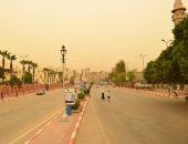 درجات الحرارة المتوقعة اليوم الثلاثاء 22/8/2017 بمحافظات مصر والعواصم العربية