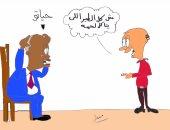 """فى كاريكاتير ساخر لليوم السابع رئيس """"كاف"""" لحياتو: مش كل الطير اللى يتاكل لحمه"""