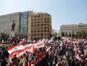 احتجاجات أمام مقر وزارة الاقتصاد فى لبنان تنديدا بموجة الغلاء
