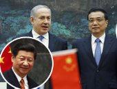 """إسرائيل تستعد لـ""""غزو ناعم"""" فى شرق آسيا.. نتانياهو يزور الصين برفقة 4 وزراء و30 رجل أعمال لعقد صفقات اقتصادية ضخمة.. والرئيس الإسرائيلى يصل """"فيتنام"""" مع رؤساء شركات صناعات حربية"""