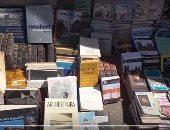 المركزى للإحصاء: 1.9% زيادة فى عدد المترددين على المكتبات خلال 2015