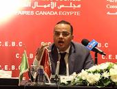 بالصور.. رئيس هيئة الاستثمار: القانون حافظ على المناطق الحرة الخاصة القائمة