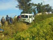 مصرع شخص وإصابة 29 آخرين فى حادث انقلاب سيارة بالمنيا