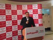 رئيس لجنة انتخابات المصريين الأحرار: عصام خليل المرشح الوحيد للرئاسة