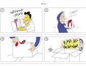 """احتفالاً بعيد الأم.. مداعبات الأبناء للأمهات فى كاريكاتير """"اليوم السابع"""""""