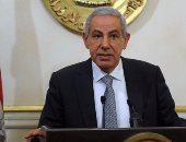 مجلس التدريب الصناعى ينظم ورشة عمل حول مستقبل فرص العمل فى مصر