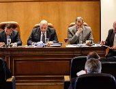 """""""اقتصاديه النواب"""" تلزم هيئة الاستثمار بتسيير إجراءات الجمعيات فى 15يوما"""