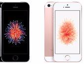 تعرف على مواصفات هاتف أيفون SE 2 سيتم عرضه خلال MWC