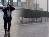 أزمات البحر الأحمر: إنذار بسقوط أمطار تصل لحد السيول بالمحافظة اليوم وغدا