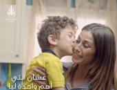 """ماونتن فيو تهدى الأمهات فى عيد الأم أغنية """"عشان أنت أهم حاجه ليا"""""""