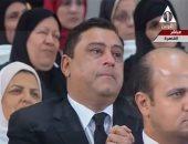 بالفيديو.. معتز الدمرداش يبكى أثناء عرض تقرير عن والدته بحفل يوم المرأة المصرية