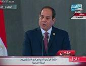 الرئيس السيسي يشهد اليوم الندوة التثقيفية الـ25 للقوات المسلحة