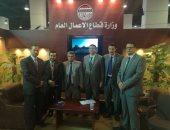 بالصور.. وفود عربية وأجنبية تزور جناح وزارة قطاع الأعمال