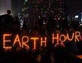 تعرف على سبب اختيار السبت الأخير من شهر مارس للاحتفال عالميًا بساعة الأرض
