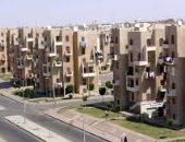 """متحدث """"الإسكان"""": حجز الوحدات السكنية وتسديد المقدم والأقساط إلكترونيًا"""
