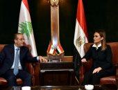 سحر نصر تترأس اللجنة الوزارية المصرية اللبنانية وتناقش تنمية الاستثمارات