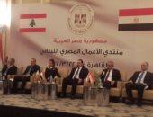 """وزير الصناعة لـ""""سعد الحريرى"""": لم نفرض قيودا تجارية على الواردات اللبنانية"""