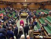 مجلس العموم البريطانى يتعرض لهجوم إلكترونى