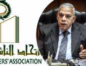 ما رأى رئيس الناشرين العرب فى نقل معرض القاهرة للكتاب؟