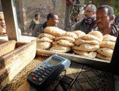 شعبة المخابز تعلن انتظام العمل لإنتاج الخبز المدعم خلال أيام عيد الفطر