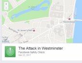 """""""فيس بوك"""" يدشن علامة """"التحقق من السلامة"""" للمقيمين فى لندن"""