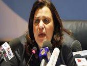 انتصار جديد في الأمم المتحدة بانتخاب المرشحة المصرية في لجنة حقوق الإنسان