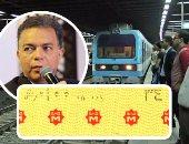 وزير النقل: الخط الثالث بالمترو سيكون أطول خط بالشرق الأوسط بـ 48 كيلو متر