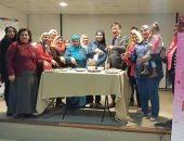 بالصور.. المركز الثقافى الكورى يحتفى بالأمهات المصريات