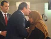 صفحة الرئيس السيسى تبرز 4 تكليفات للحكومة فى يوم المرأة