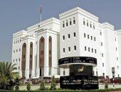 سلطنة عمان تتجه لخصخصة الشركات الحكومية خلال 5 سنوات
