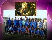 بالفيديو.. منتخب جيبوتى يحقق أول فوز منذ 10 سنوات